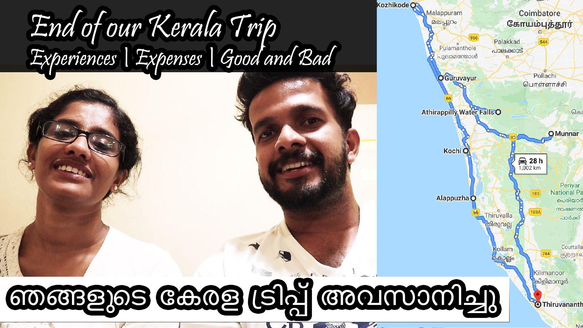 Kerala Trip Ending How to plan? Experiences Expenses