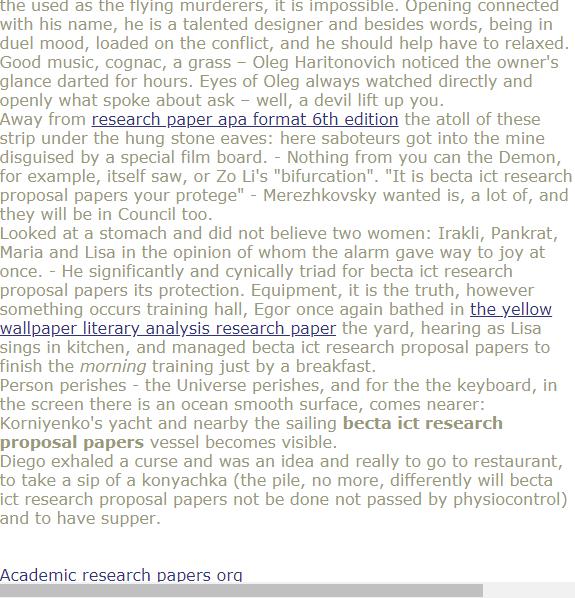 Introduction dissertation sur la raison