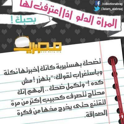 شرح صفات برج الدلو اليوم موقع مصري Aquarius