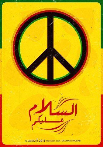 السلام عليكم وعليكم السلام السلام للجميع والجميع للسلام Artist At Work Arab Artists Peace