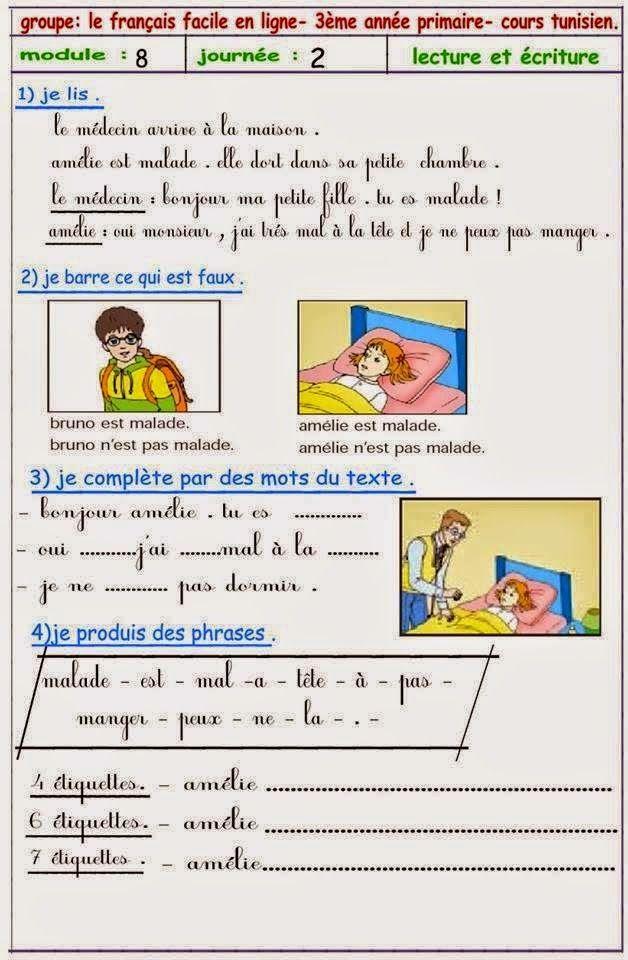 10356158 781716245215511 5108746963481405859 N Jpg 628 960 Learn French Education Teaching French