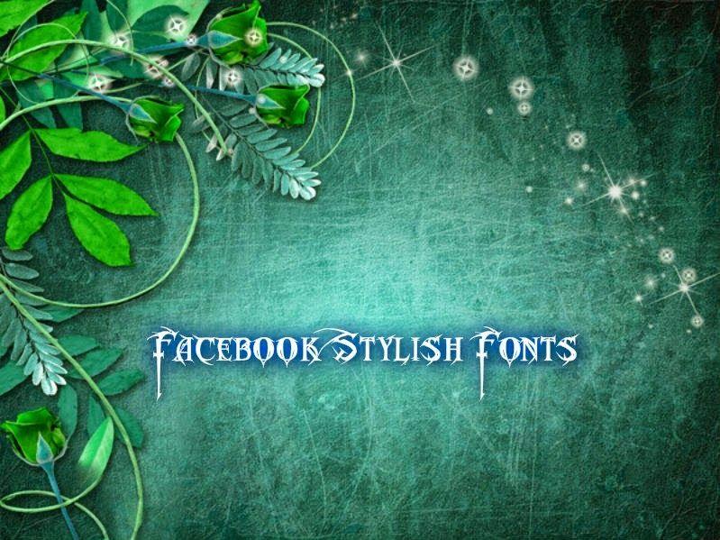 زخرف اسمك اونلاين مع أجمل الزخارف للحروف الإنجليزية Stylish Fonts For Facebook Stylish Fonts Plant Leaves Facebook