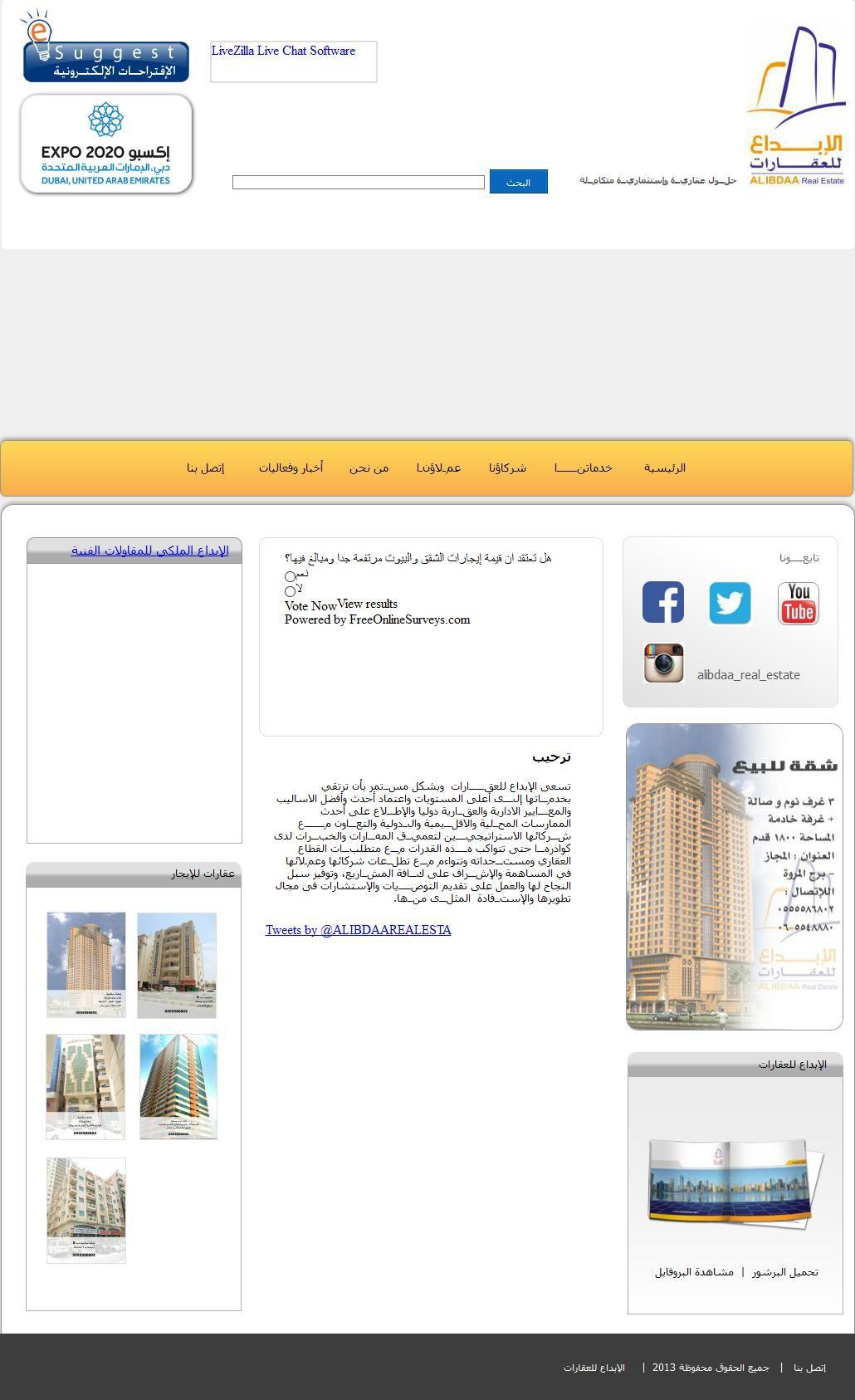 Al Ibdaa Real Estate Company Al Sham Tower, 27, Al Taawun