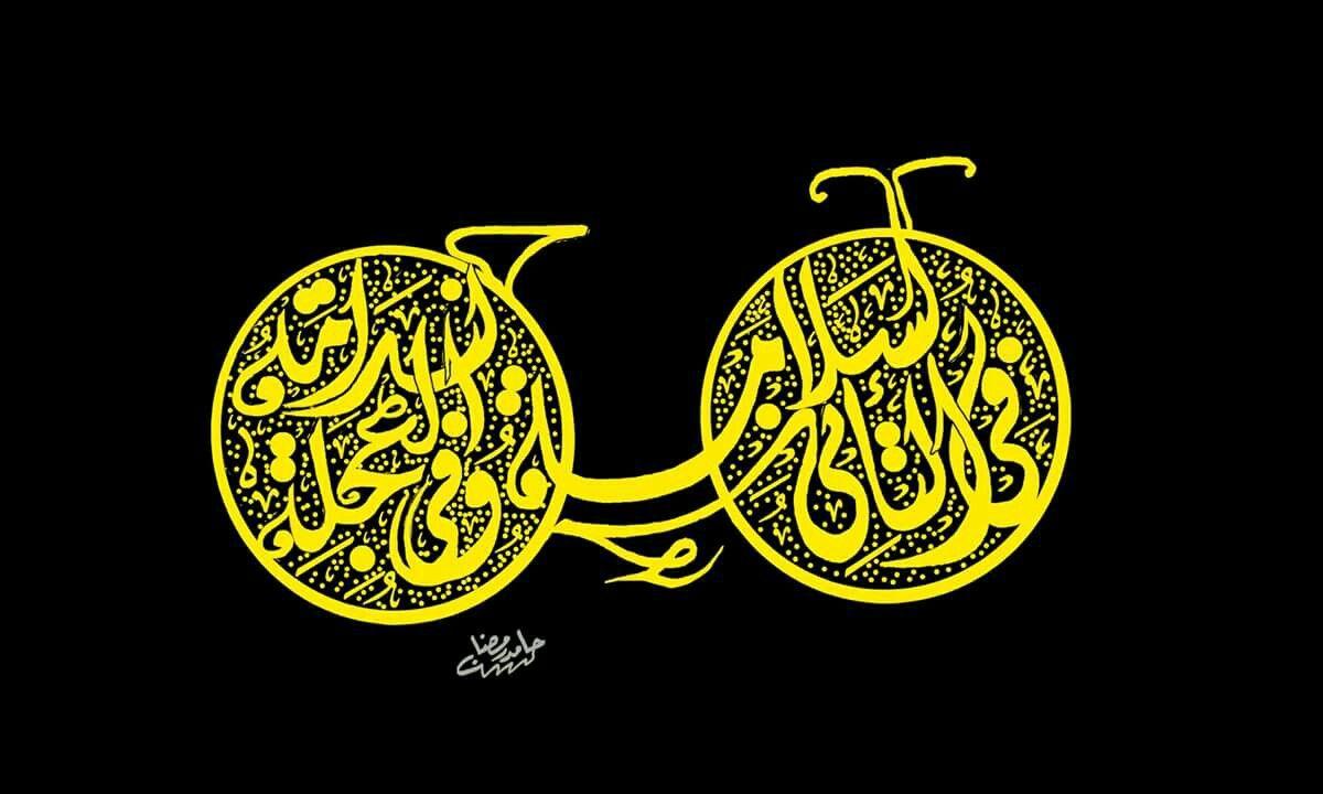 For More Follow Suha Seni Tulisan Kaligrafi