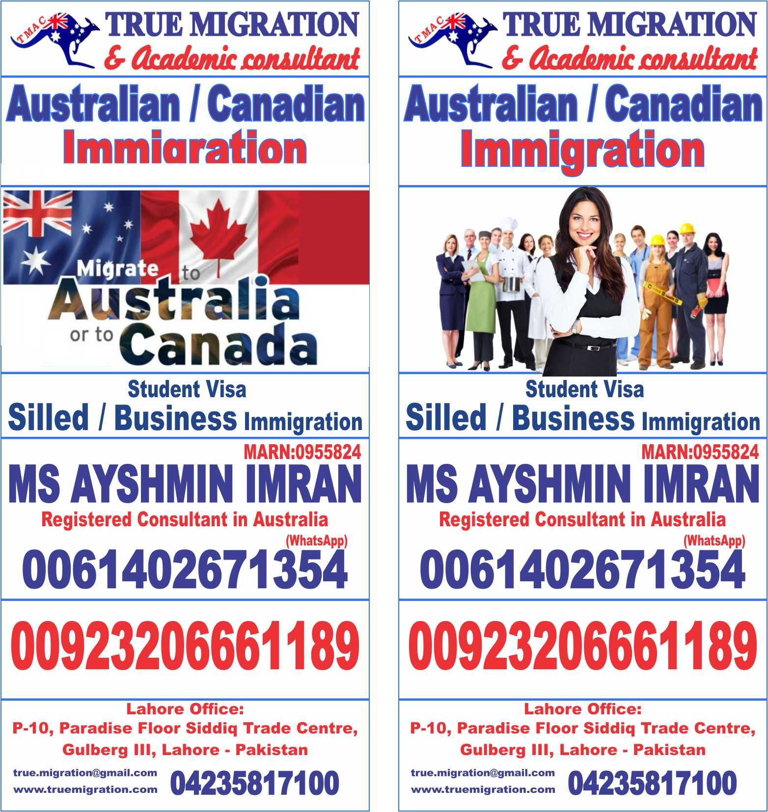 how to become an immigration lawyer in australia