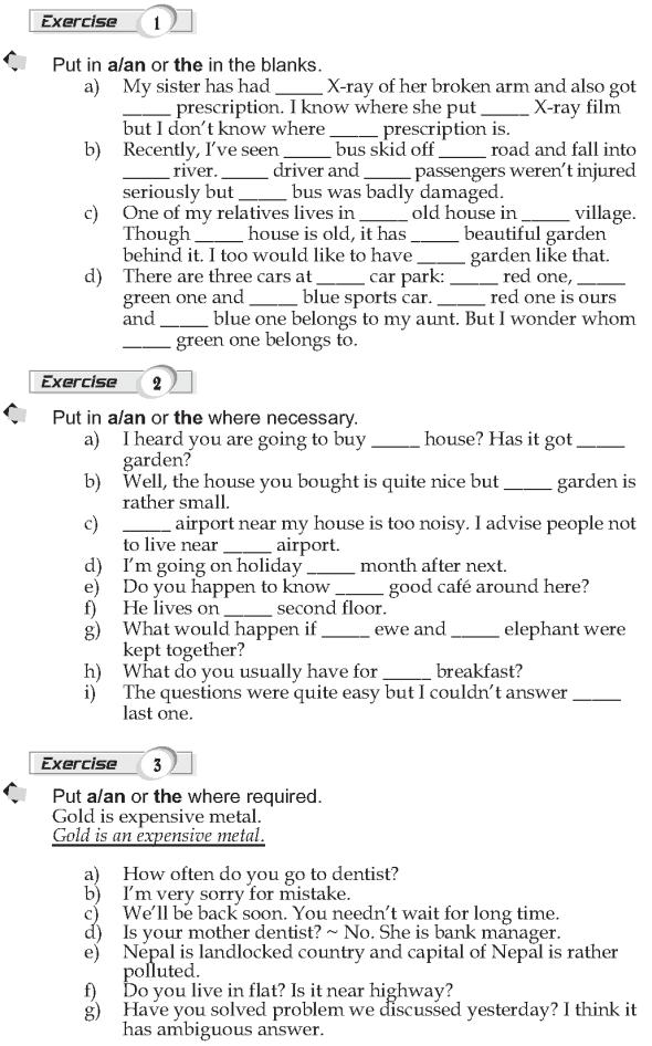 Grade 9 Grammar Lesson 36 Articles Grammar Lessons English Exam Grammar