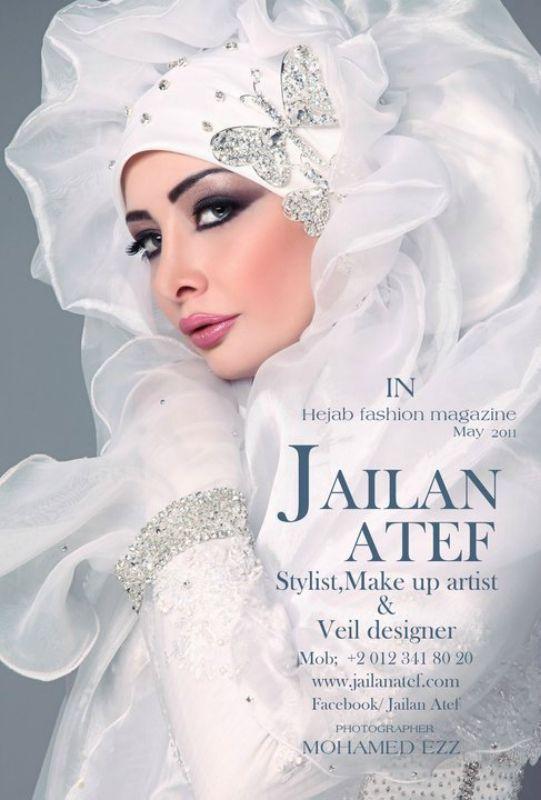 My World Muslim Wedding Hijab Bride Hijab Chic S