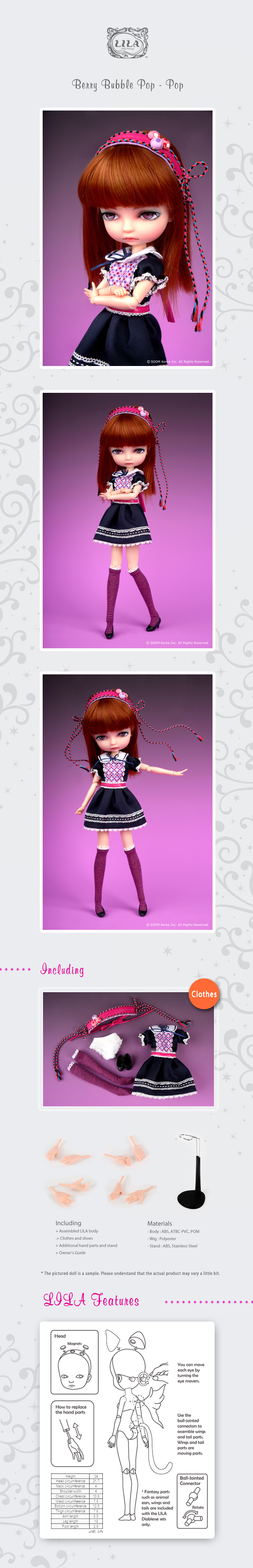 예쁜 인형은 역시 Doll's #