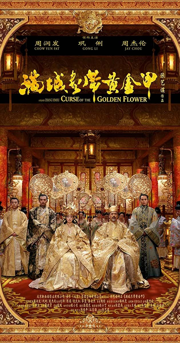 Curse of the Golden Flower (2006) IMDb in 2020 Golden