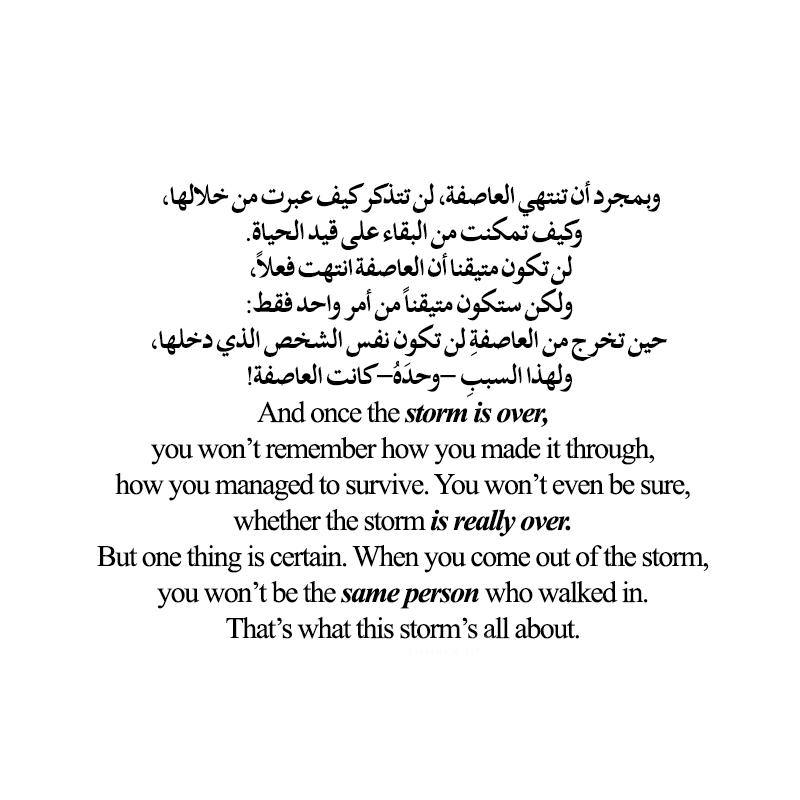Pin By O O U O O O O Uuu On أق تب آسآت ج ميل ة Inspirational Quotes With Images Words Quotes Arabic Quotes