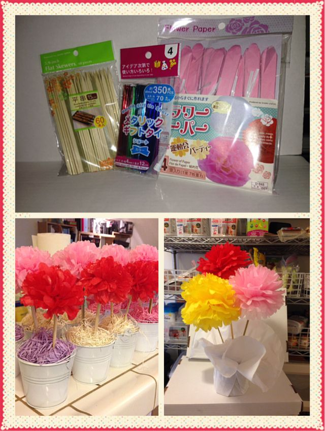 Tissue Paper Flowers Pretty Twisty Ties And Flat Bamboo Skewer