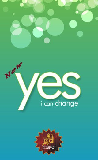 General Remedies - Yes I Can Change   Yes I can change