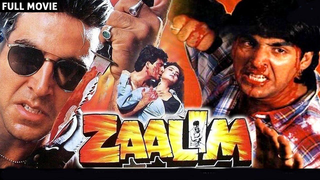 new movie apps hindi