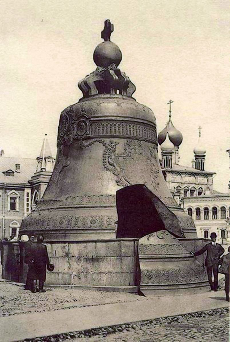Russia Map After Ww2%0A Explore Moscow Kremlin  Metal Casting and more