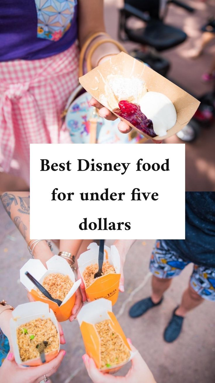 Our Favorite Disney Food Under $5 #disneylandfood