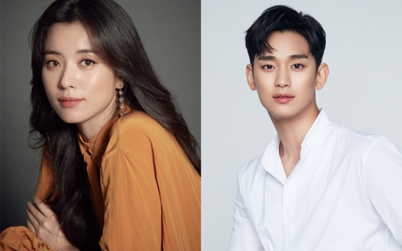 """Kim Soo Hyun and Han Hyo Joo declined to join in the upcoming drama on Netflix titled """"Finger"""""""
