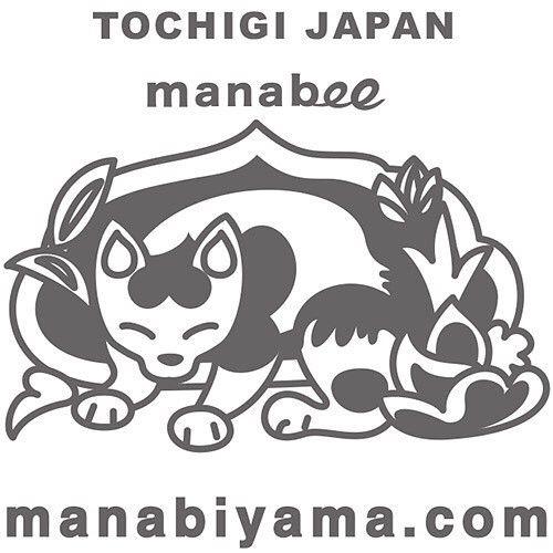 修復されていろいろ鮮やかに塗り替えられましたね… #日光東照宮 #栃木... http://manabiyama.tumblr.com/post/167435897249/修復されていろいろ鮮やかに塗り替えられましたね-日光東照宮-栃木-nikko by http://apple.co/2dnTlwE