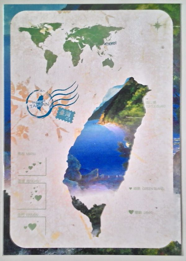 Pau Map%0A Taiwan  Postcards  Maps  Cards