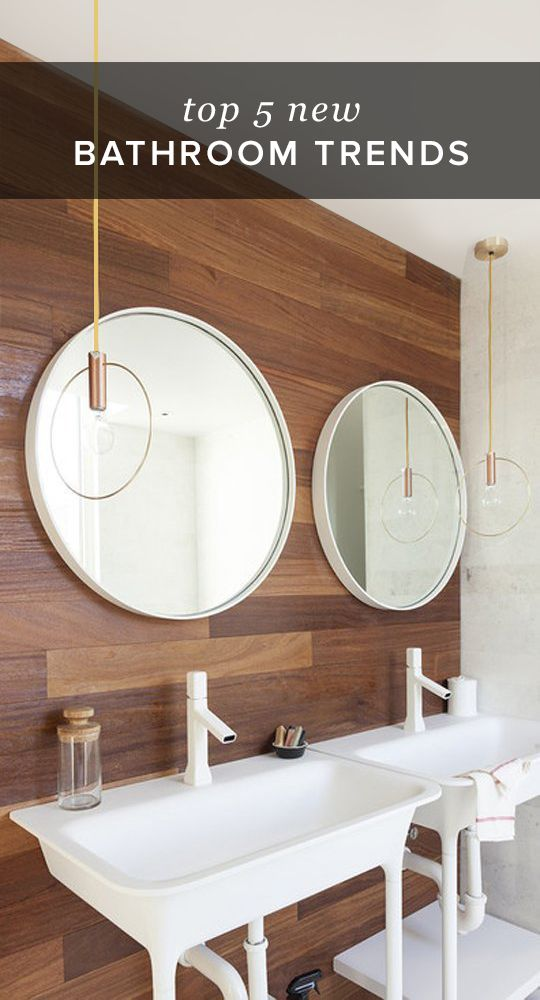new bathroom images%0A The New Bathroom    Top Trends
