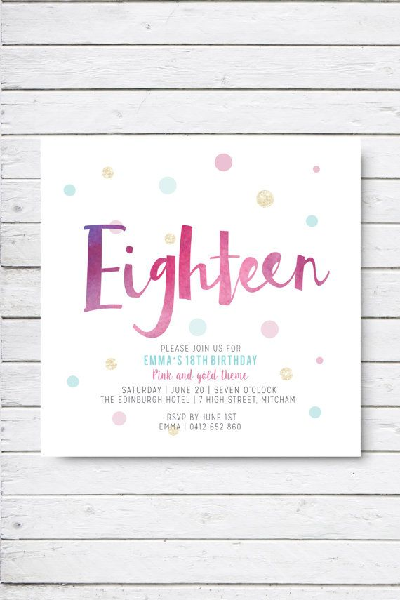 Eighteenth birthday invitation twenty first birthday by RMcreative ...