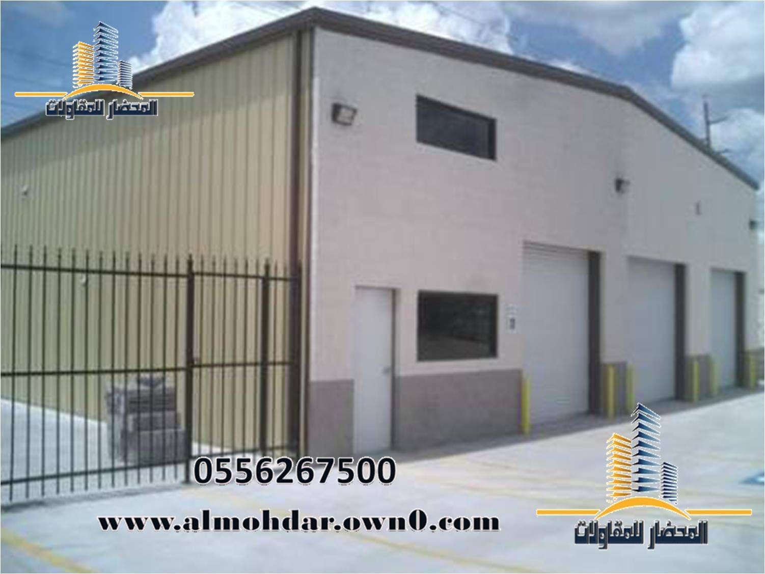 هناجر  المستودعات المصانع المعارض  0504687341