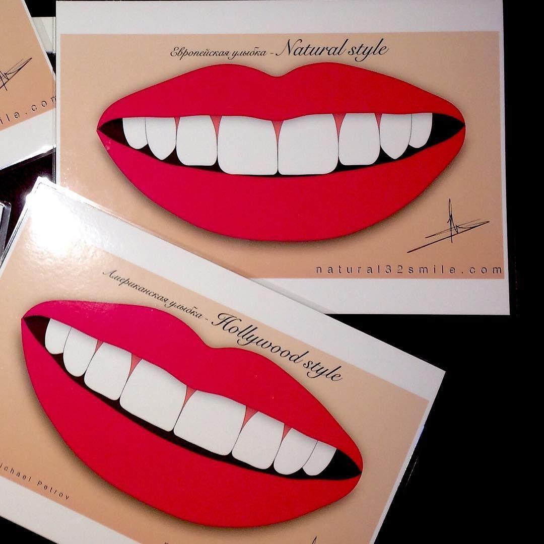 Как показал мой опрос кому-то больше нравится natural smile а кому-то hollywood. Зачем гадать когда можно прямо на ваших зубах сделать DSD (компьютерную примерку формы) или Mock up примерку будущей формы прямо на зубах из специального временного материала  нам же нужно посмотреть как это выглядит? Как соотносится режущий край с губой! Вы знаете что я хотя и стоматолог но могу менять положение губы симметрию лица...вообще зона улыбки играет доминирующую роль во внешности человека #стоматолог…