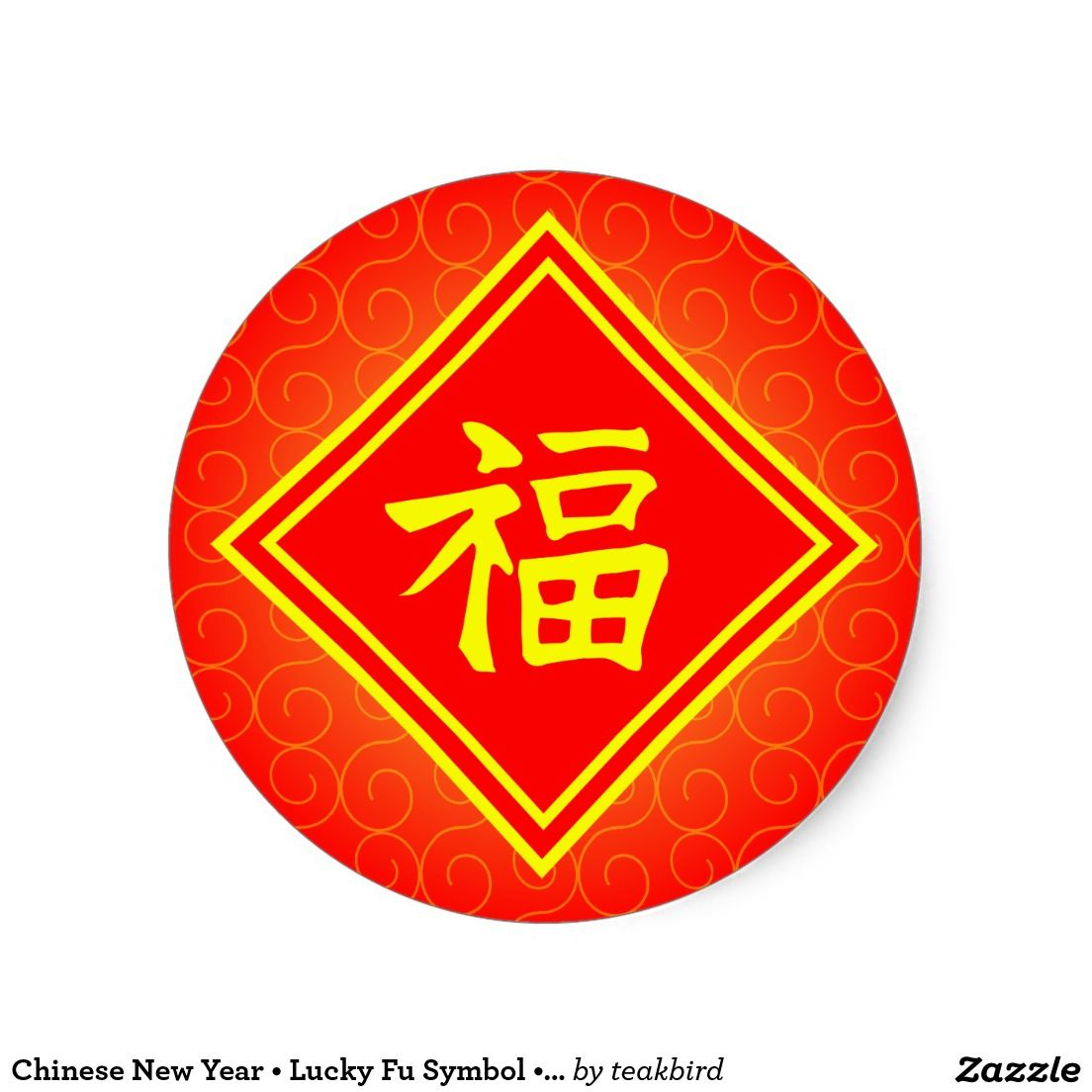 Chinese New Year • Lucky Fu Symbol • Red and Gold Classic Round Sticker