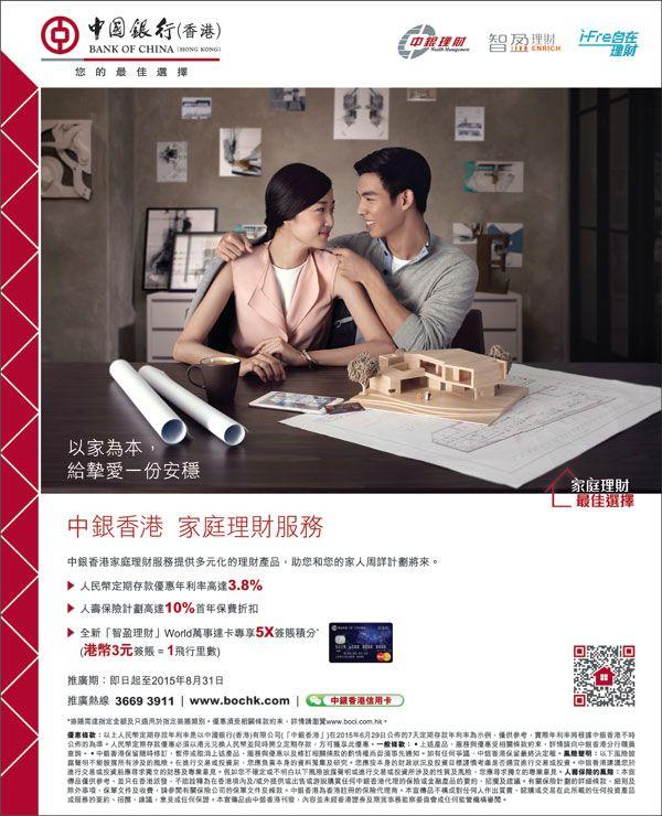 J Boc J Banks Advertising Banks Ads Banking