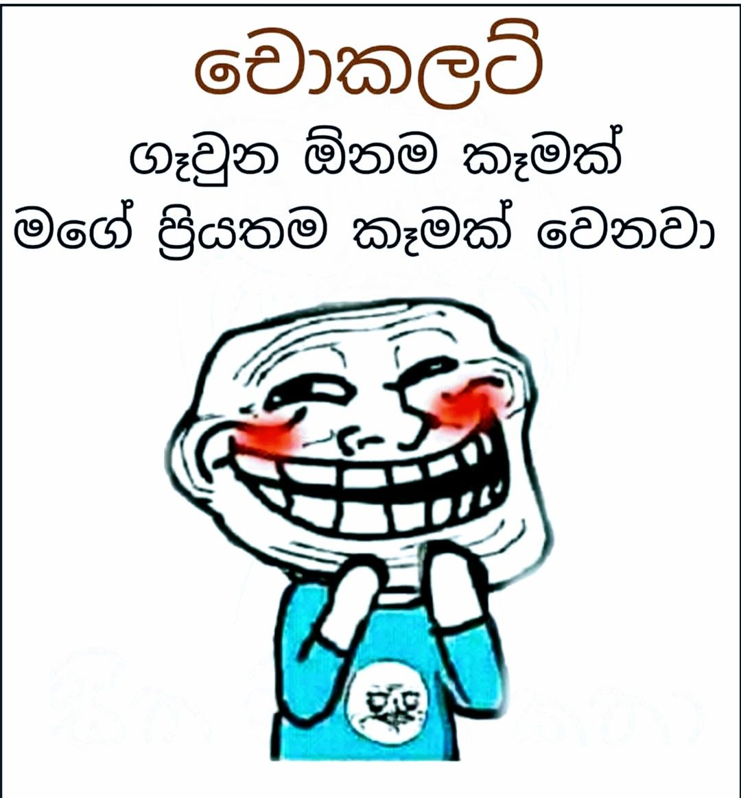 Pin By Fathi Nuuh On Lankan Memes Jokes Quotes Friends Quotes Woman Quotes
