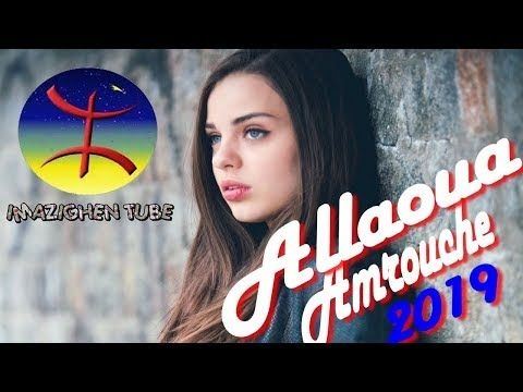 Allaoua Amrouche 2019 Live 100 Kabyle ⵣ By Imazighen
