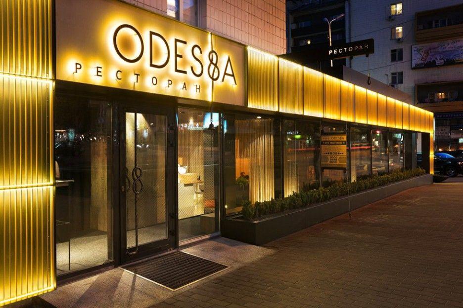 Fabulous Restaurant Interior Design With Unique Decorations: Stunning  Odessa Restaurant Exterior Design Decorated With Glass Wall Decoration Ideas  Beautiful ...
