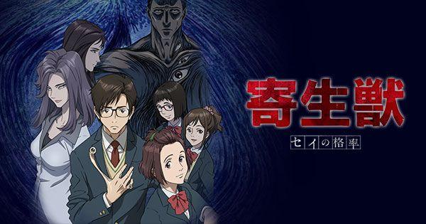 Kiseijuu - Sei no Kakuritsu | Anime Bluray Complete (HEVC x265