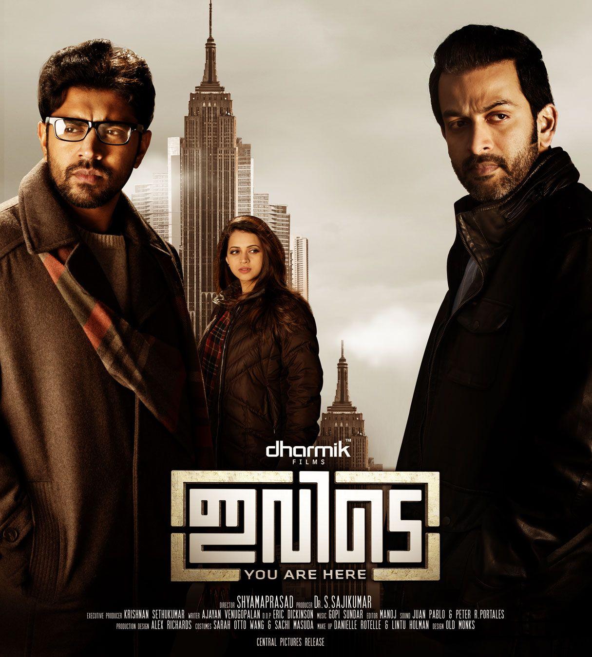 32aam adhyayam 23aam vaakyam full movie free download