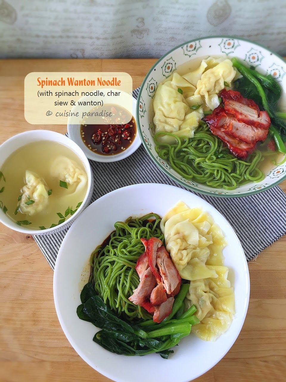 Cuisine paradise singapore food blog recipes reviews and travel cuisine paradise singapore food blog recipes reviews and travel 3 recipes forumfinder Choice Image
