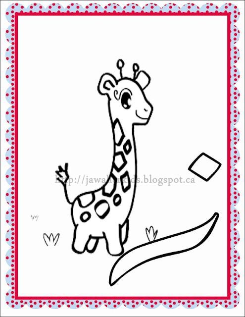 بطاقات جاهزة لطباعة تلوين الحروف الأبجدية جزء واحد Arabic Alphabet Letters Arabic Alphabet Teaching The Alphabet