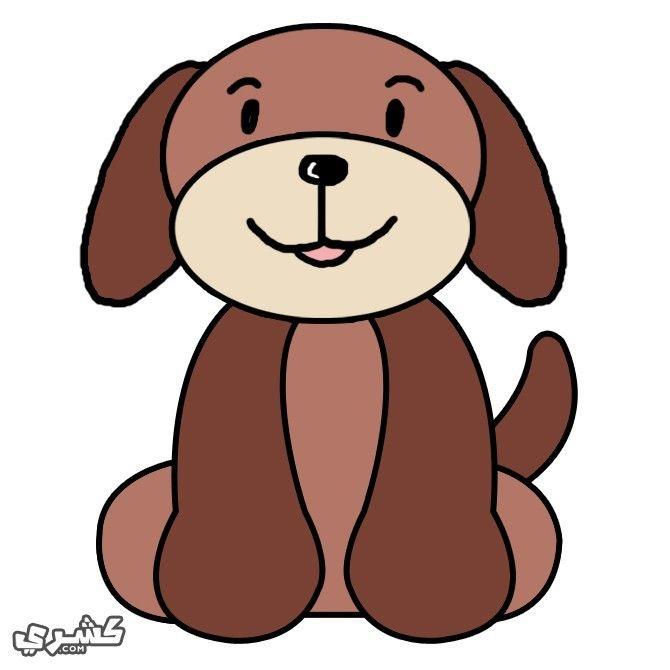 كيف ترسم كلب بالخطوات والصور Dog Poster Easy Drawings Dog Pattern