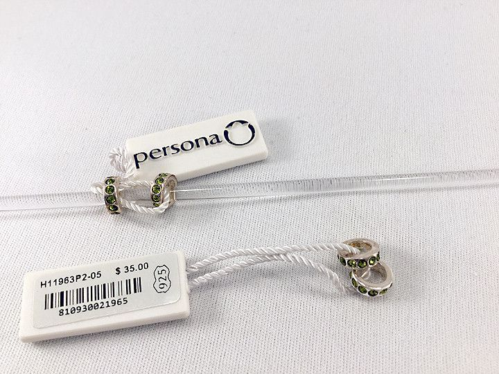 """Persona Sterling Silver """"Ascending Green Crystal Double Spacers"""" Charm H11963P2-05"""