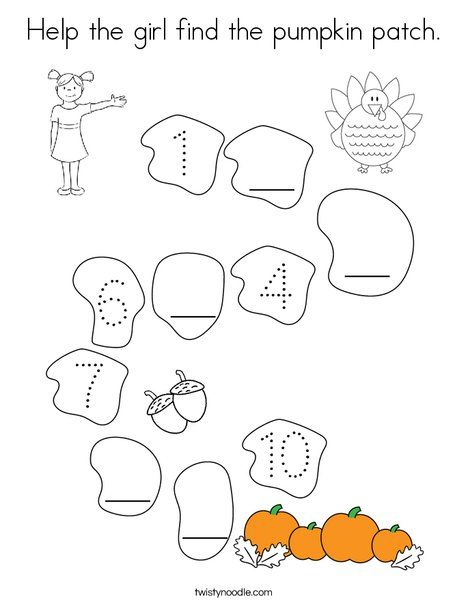 Help the girl find the pumpkin patch Coloring Page ...