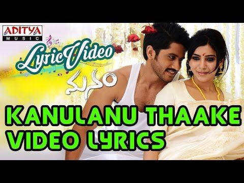 Kanulanu Thaake Video Song With Lyrics Ii Manam Songs Iiakkineni Nagarjuna Samantha Songs Lyrics Video