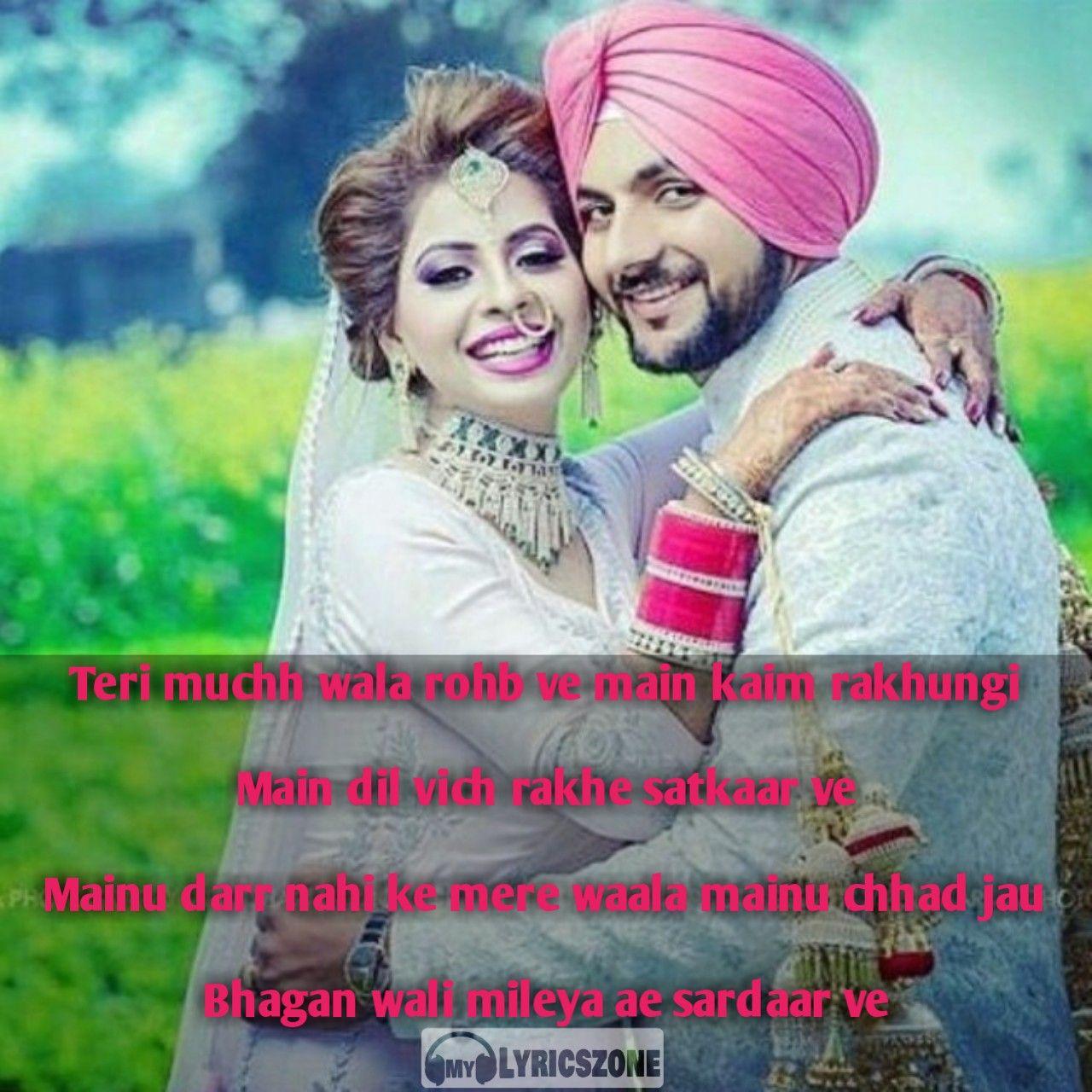 Mere Wala Sardar Lyrics In Hindi By Jugraj Sandhu In 2020 Songs Lyrics