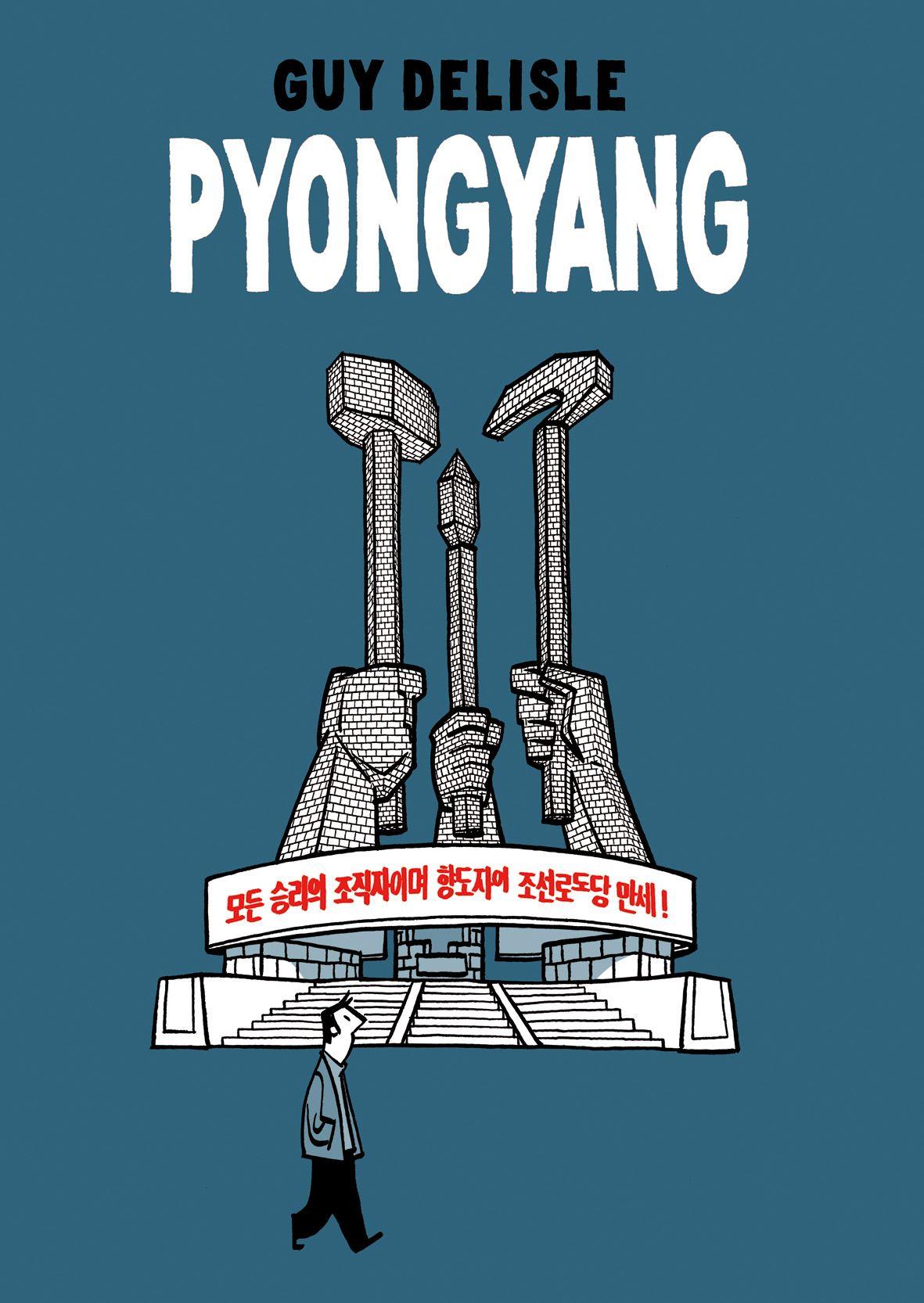 Pyongyang, novela gráfica de Guy Deslile. Pyongyang es una novela gráfica del historietista Guy Delisle que relata su estancia en Pionyang, capital de Corea del Norte. A través de anécdotas y situaciones reales muestra, con un toque de humor, su choque cultural con la sociedad norcoreana bajo el régimen político de Kim Jong-il, uno de los más herméticos del mundo.