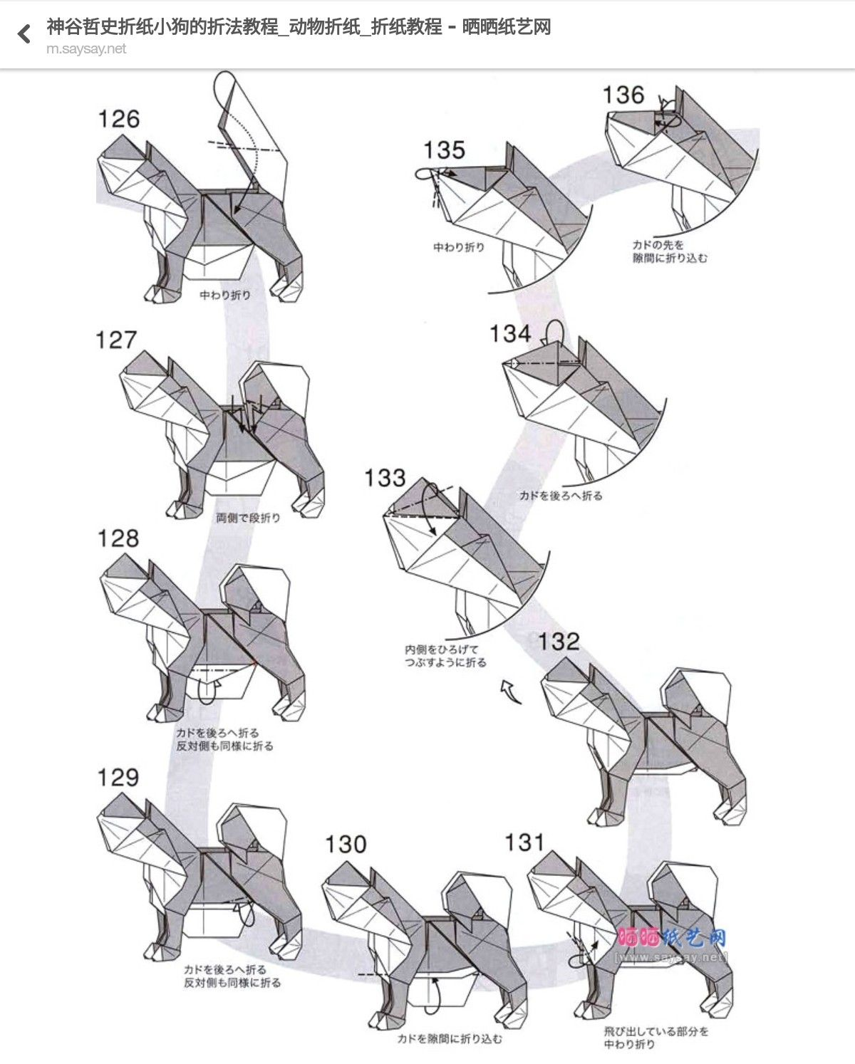 Pin By Cristina Rizea On Origami Instruction Pinterest Hard Diagram Instructions