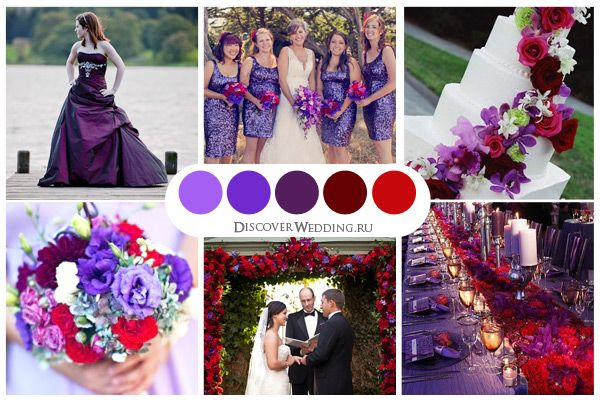 Purple And Red Wedding Palette I D Only Use The Last Three The