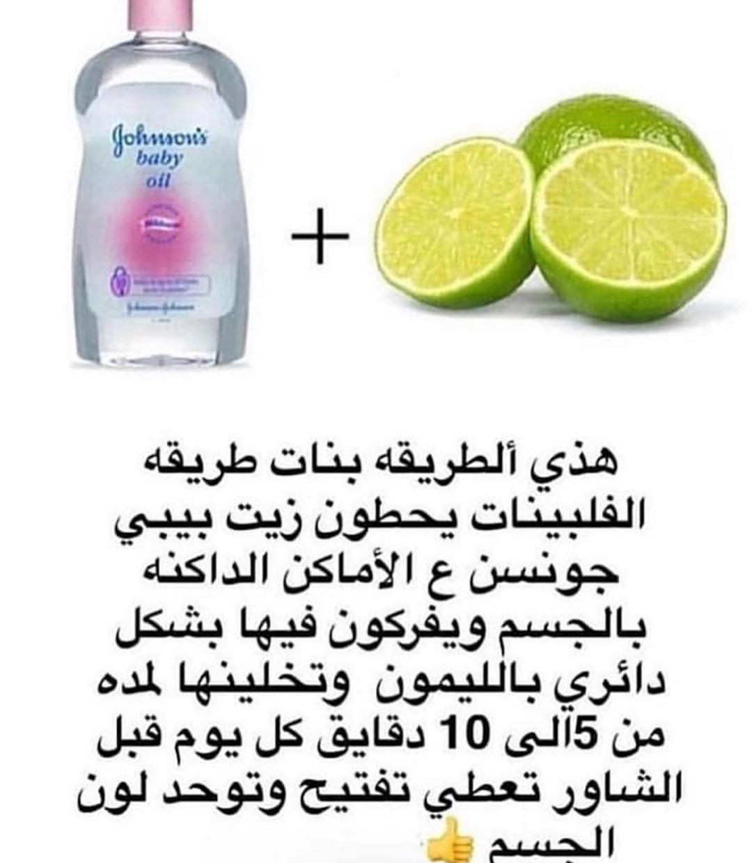 Pin By Bassant On لكي أنتي Facial Skin Care Routine Beauty Skin Care Routine Skin Care Women