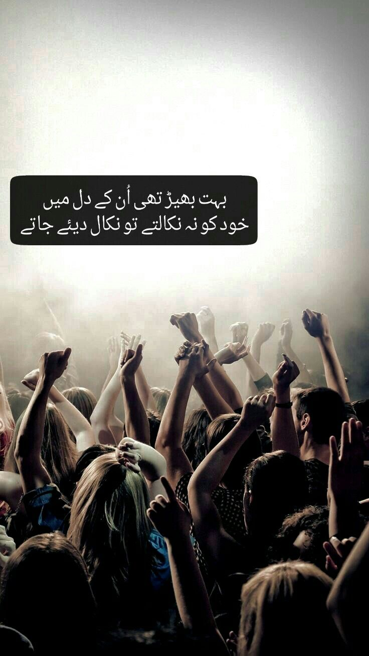 Pin by Talha on Urdu Poetry Happy new year sms, New year