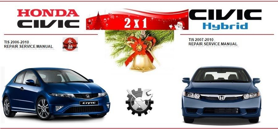 Honda Civic Hybrid Repair Servicxe Manual Service