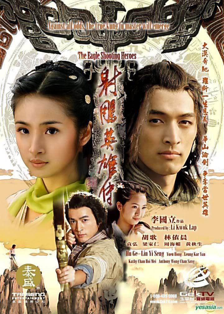 legend of the condor heroes | Heroes --Wuxia World | Korean