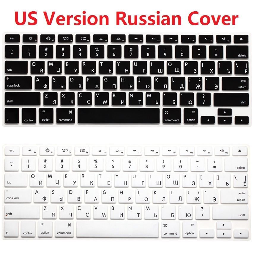 Webshop Russian Keyboard Computer Keyboard Keyboard Protector