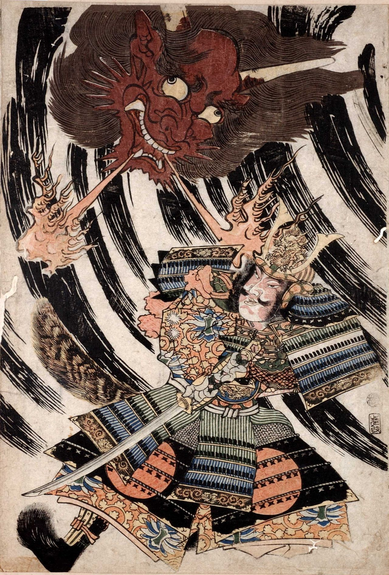 Raiko And His Followers Severing The Head Of The Shuten Doji Central Part Of The Triptych 1811 Japanese Artwork Japanese Woodblock Printing Japanese Art