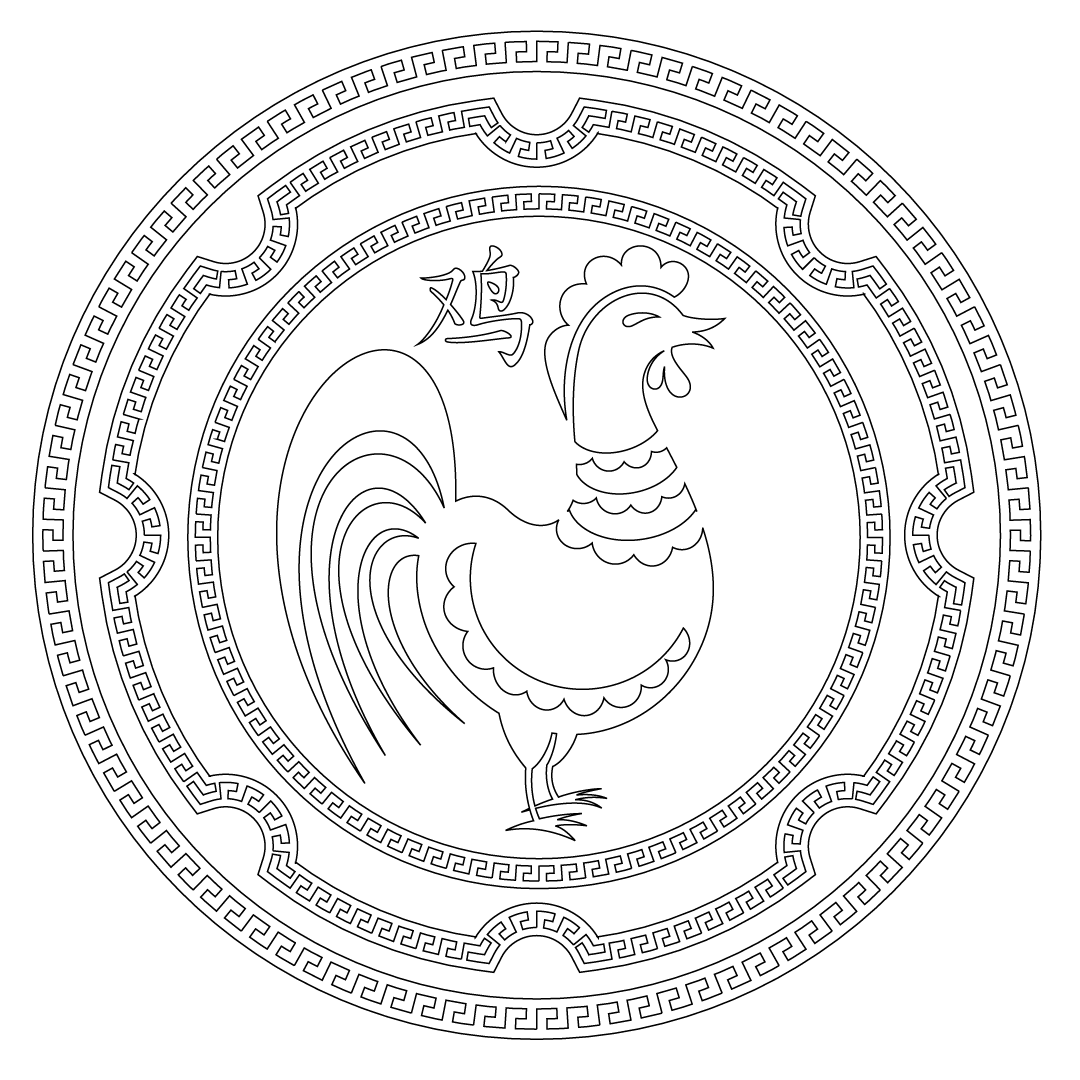 Free coloring pages chinese zodiac - Free Year Of The Rooster 2017 Coloring Page Chinese Zodiac